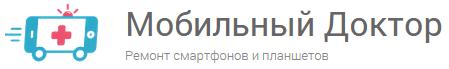 Логотип Мобильный Доктор